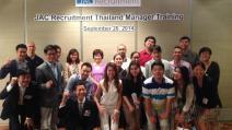 Management Actions Workshop for JAC Recruitment