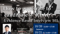 "New Public Seminar: How to penetrate to candidate's ""Real"" – Evidence Based Interview 101"