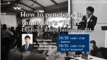 "Public Seminar: ""How to Penetrate Candidate's REAL – Evidence Based Interview 101″"