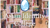 Asian Identity College 2017: Online Registeration