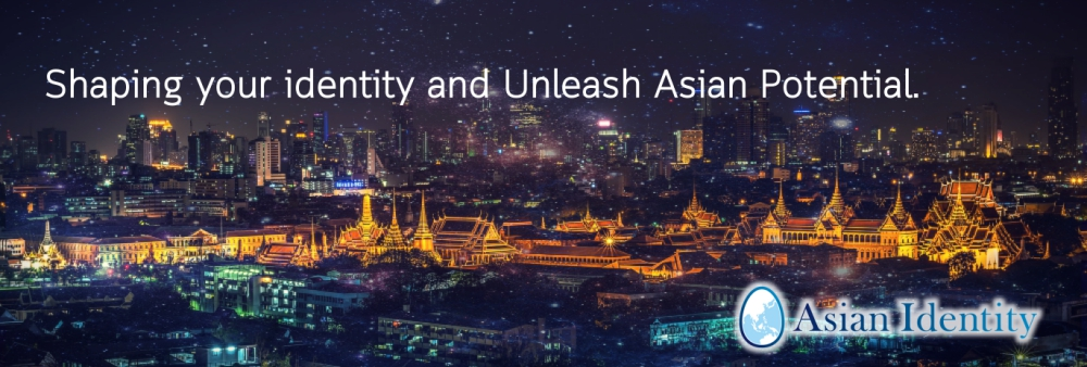 asianidentity3banner