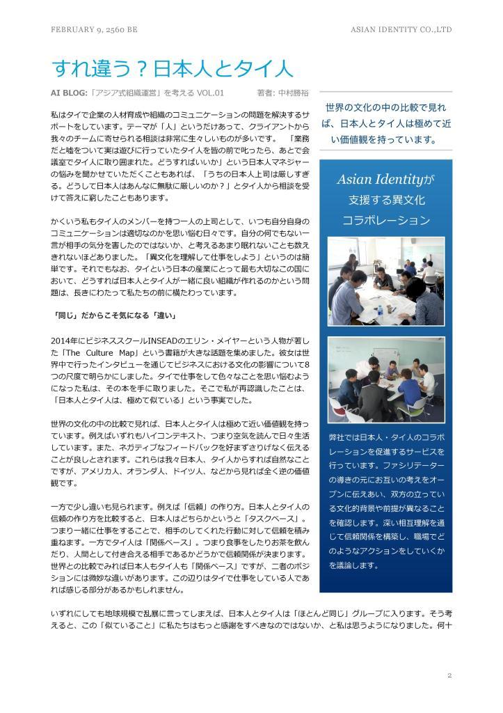 feb_jp final-page-002